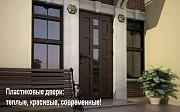 Двери алюминиевые и металлопластиковые. Изготовление. монтаж. Недорого. Київ