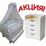 Акция! Комплект: Комод, кроватка маятник, матрас кокос, постель Київ