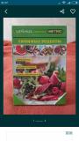 Коробка для кулинарных рецептов доставка із м.Вінниця