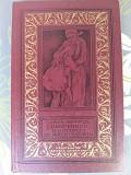 Камил Икрамов Скворечник, в котором не жили скворцы БПНФ рамка библиотека приключений доставка из г.Запорожье
