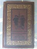 А. Дюма Черный тюльпан 1955 БПНФ рамка библиотека приключений доставка из г.Запорожье