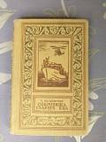 Р. Пилкингтон Сокровища старого Яна Детгиз, 1957 БПНФ рамка библиотека приключений доставка из г.Запорожье