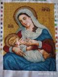 Ікона з чеського бісеру Богородиця-Годувальниця доставка из г.Львов