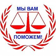 Ликвидация ФОП, Закрытие ФОП Днепр и область (недорого) Дніпро