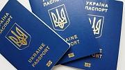 Паспорт гражданина Украины, свидетельство, загранпаспорт Київ