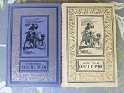 И. Ефремов Сердце змеи 1964 БПНФ рамка фантастика библиотека приключений доставка из г.Запорожье