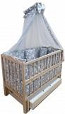 Акция! Новое! Комплект: кровать маятник, матрас кокос и постель 8 элем Київ