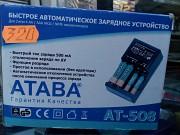 Продам зарядное устройство Дніпро