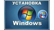 Установка операционной системы Windоws 10. Дніпро