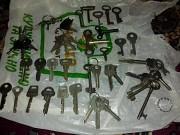 Ключи от дверных замков. Для коллекций (59 шт.) доставка із м.Київ