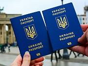 Паспорт Украины, загранпаспорт, оформить / купить Київ