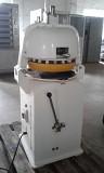 Тестоделитель-округлитель Sinmag SM-430 доставка із м.Сміла