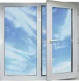 Покупай окна от производителя доставка із м.Хмельницький