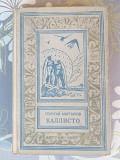 Георгий Мартынов Каллисто 1957 БПНФ библиотека приключений фантастики доставка із м.Запоріжжя