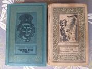 Еремей Парнов Третий глаз Шивы БПНФ библиотека приключений фантастики доставка із м.Запоріжжя