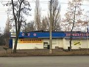 Продам помещение Виноградарь!!! Київ