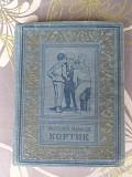 Анатолий Рыбаков Кортик 1951 БПНФ библиотека приключений фантастики доставка із м.Запоріжжя