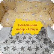 Акция! Набор в кроватку 3 элемента от производителя Київ