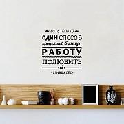Интерьерные наклейки. Элементы декора с подсветкой доставка із м.Миколаїв