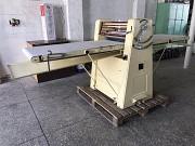 Тестораскаточная машина МНРТ-130/600 доставка із м.Сміла