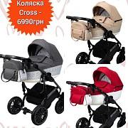 Акція! Дитяча коляска 2 в 1 Київ