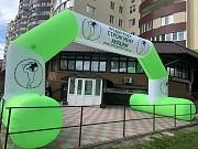 Надувные арки для мероприятий с сублимационной печатью доставка із м.Київ