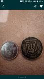 Монеты 25 копеек 1992 , и 1 копейка 2011 Украина доставка із м.Запоріжжя