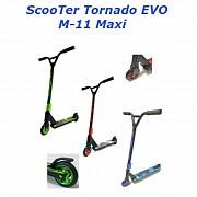 Самокат трюковой ScooTer Tornado EVO M-11 Maxi Днепр