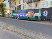 Ежедневные поездки Стаханов Москва (автовокзал) Интербус Кадіївка