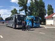 Ежедневные поездки Луганск Москва (автовокзал касса №16) Интербус Луганськ