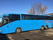 Ежедневные поездки Москва Луганск Стаханов «Интербус» Луганськ