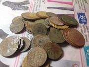44 монетки СССР доставка із м.Полтава