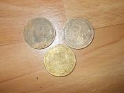 5 копеек 1928,1930,1955 доставка із м.Полтава