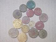15 монеток до реформы доставка із м.Полтава