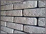 Гипсовая декоративная плитка Барселона 1 кв.м. Дніпро