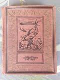 Жюль Верн 80000 километров под водой 1949 бпнф библиотека приключений доставка із м.Запоріжжя