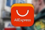 AliExpress — глобальная виртуальная торговая площадка Хмельницький