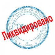 Закрытие деятельности ФЛП за 1 день. Дніпро
