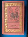 А Дюма Три мушкетера 1954 БПНФ библиотека приключений фантастика доставка із м.Запоріжжя